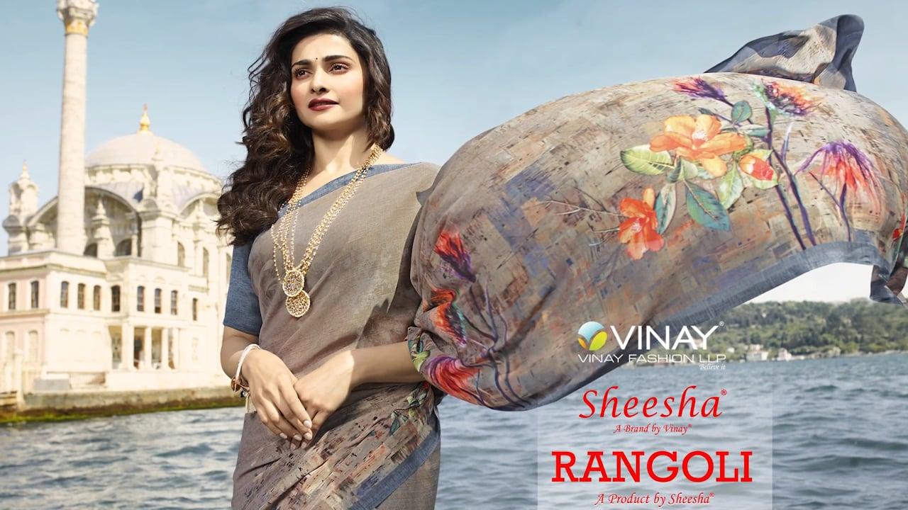 Vinay Fashion – Rangoli Catalogu