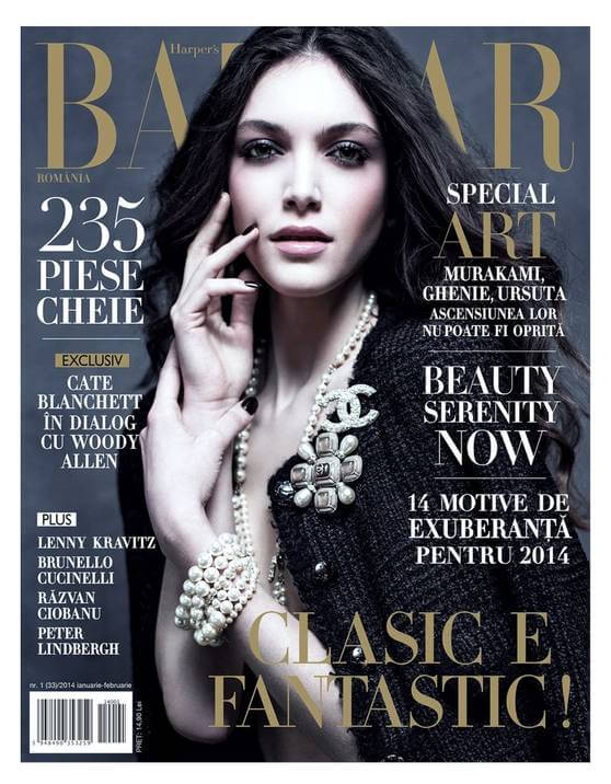 Magazine